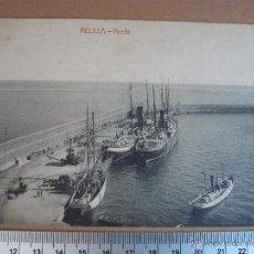 Postales: MELILLA DEL 1900- 19 POSTALES DE LA EDICION- LUIS HERRERA - SIN CIRCULAR. Lote 52415630