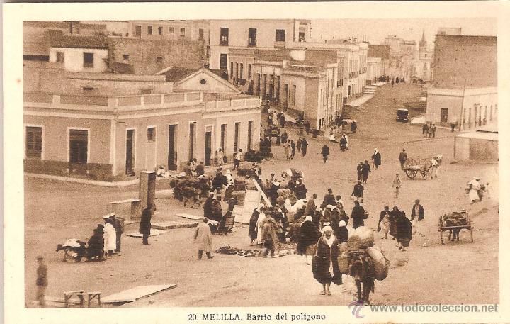 MELILLA, BARRIO DEL POLIGONO - L.ROISIN 20 - SIN CIRCULAR (Postales - España - Melilla Antigua (hasta 1939))