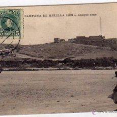 Postales: CAMPAÑA DE MELILLA. 1909 ATAQUE SECO. CIRCULADA. Lote 52962523