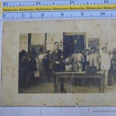 Postales: FOTO POSTAL. AÑOS 30 50. PRESUMIBLEMENTE MELILLA. SORTEO LOTERIA ASOCIACIÓN GENERAL DE CARIDAD. 804. Lote 53441119