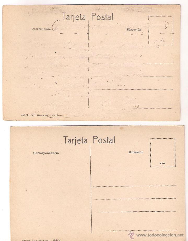 Postales: POSTALES CARICATURAS MELILLA - Foto 5 - 53477774