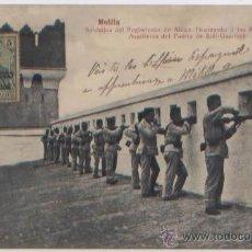 Postales: POSTAL MELILLA FUERTE DE SIDI - GUARIACH SOLDADOS TIROTEANDO A LOS RIFEÑOS ED. HISPANO MARROQUI. Lote 54129698
