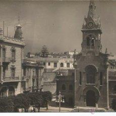 Postales: MELILLA - PLAZA DE MENÉNDEZ PELAYO - Nº 1045 ED. RAFAEL BOIX. Lote 54215227
