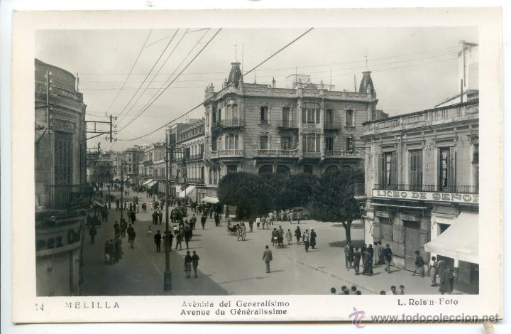 MELILLA Nº 14. AVENIDA DEL GENERALÍSIMO. L. ROISIN FOTO, NUEVA, SIN CIRCULAR (Postales - España - Melilla Antigua (hasta 1939))