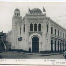 Postais: MELILLA Nº 11. LA MEZQUITA. L. ROISIN FOTO, NUEVA, SIN CIRCULAR. Lote 54321081