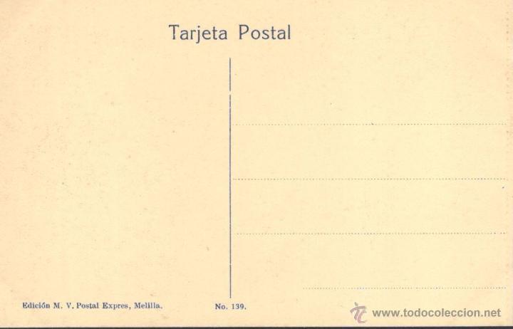 Postales: ANTIGUA POSTAL DE MELILLA - UNA CALLE DEL POLIGONO - Foto 2 - 54370728