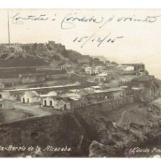 Postales: PS5725 MELILLA 'BARRIO DE LA ALCAZABA'. FOTOGRÁFICA. POSTAL EXPRESS. 1915. Lote 48278097