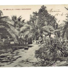 Postales: PS5743 MELILLA 'PASEO HERNÁNDEZ'. RIF POSTAL. CIRCULADA PRINC. S. XX. Lote 48280688