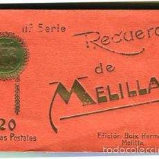 Postales: MELILLA BLOC COMPLETO CON 2O POSTALES. ED. BOIX HERMANOS SERIE IIª. Lote 56077195