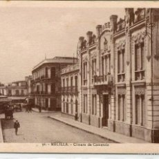 Postales: MELILLA-CAMARA DE COMERCIO- ALBERT-36. Lote 56237821