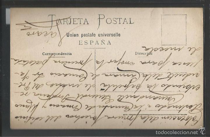 Postales: MELILLA - COLOCACION PRIMERA PIEDRA CAMARA DE COMERCIO POR EL SR. VALLESCA - VER REVERSO -(42.964) - Foto 2 - 56462203