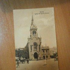 Postales: POSTAL MELILLA IGLESIA DEL SAGRADO CORAZON ESCRITA. Lote 56580262