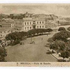 Postales: MELILLA PLAZA DE ESPAÑA L. ROISIN, FOT. SIN CIRCULAR. Lote 56669124