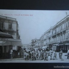 Postales: POSTAL MELILLA. CALLE ALFONSO XIII. . Lote 56870811
