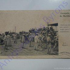 Postales: CAMPAÑA DE MELILLA. EMBARQUE EN EL TREN MINERO DE TROPAS. AÑO 1913. Lote 56938038