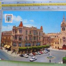 Postales: POSTAL DE MELILLA. AÑO 1978. PLAZA MENÉNDEZ PELAYO, LA RECONQUISTA. 1423. Lote 57190394