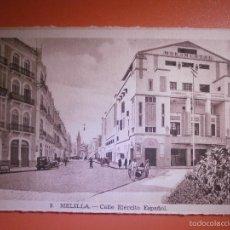 Postales: POSTAL . ESPAÑA - MELILLA - 9 CALLE EJÉRCITO ESPAÑOL - L. ROISIN - SIN USO - . Lote 57315319