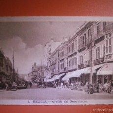 Postales: POSTAL - ESPAÑA - MELILLA - 3 AVD. DE GENERALÍSIMO - L. ROISIN - SIN USO - . Lote 57315323