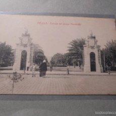 Postales: MELILLA - ENTRADA DEL PARQUE HERNÁNDEZ - EDC. BOIX HERMANOS - MELILLA - 14X9 CM. . Lote 57484477