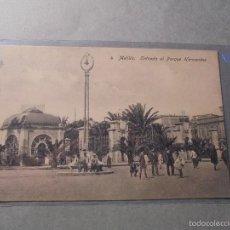 Postales: 4 - MELILLA - ENTRADA AL PARQUE HERNANDEZ - EDC. BOIX HERMANOS - 14X9 CM. . Lote 57493487