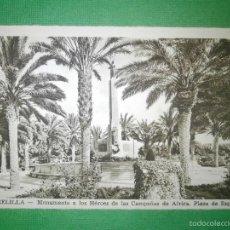 Postales: POSTAL - ESPAÑA - MELILLA - 8 MONUMENTO A LOS HEROES DE LAS CAMPAÑAS DE ÁFRICA - L. ROISIN. Lote 57519311