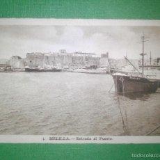 Postales: POSTAL - ESPAÑA - MELILLA - 1 ENTRADA AL PUERTO - L- ROISIN - SIN USO -. Lote 57519312