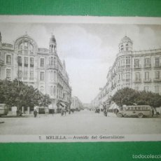 Postales: POSTAL - ESPAÑA - MELILLA - 7 AVENIDA DEL GENERALÍSIMO - L- ROISIN - SIN USO -. Lote 57519315