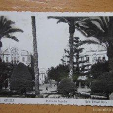 Postales: MELILLA - PLAZA DE ESPAÑA - Nº 21 ED RAFAEL BOIX. Lote 59984563