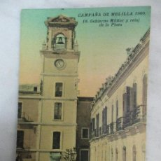 Postales: ANTIGUA POSTAL - TARJETA POSTAL - CAMPAÑA DE MELILLA - 1909 - GOVIERNO MILITAR Y RELOJ DE LA PLAZA. Lote 61529436