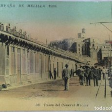Postales: ANTIGUA POSTAL - TARJETA POSTAL - CAMPAÑA DE MELILLA - 1909 - Nº 38 - PASEO GENERAL MACIAS. Lote 61529684