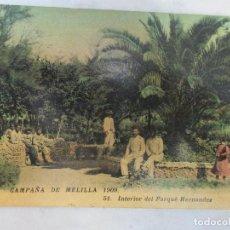 Postales: ANTIGUA POSTAL - TARJETA POSTAL - CAMPAÑA DE MELILLA - 1909 - Nº 51 - INTERIOR PARQUE HERNANDEZ. Lote 61529912