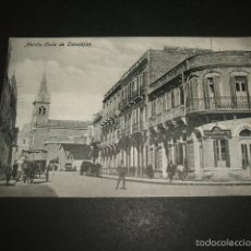Postales: MELILLA CALLE DE CANALEJAS TELEGRAFOS. Lote 61994540