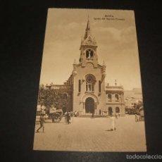 Postales: MELILLA IGLESIA DEL SAGRADO CORAZON. Lote 62000688