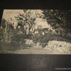 Postales: MELILLA JARDINES DEL PARQUE HERNANDEZ. Lote 62000936