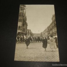 Postales: MELILLA CALLE ALFONSO XIII. Lote 62002428