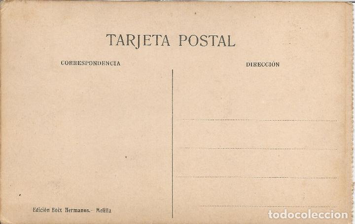 Postales: MELILLA, ILUSTRADOR: MULLOR - POSTAL HUMORISTICA, VENDEDOR DE TABACO - EDICION BOIX HERMANOS - S/C - Foto 2 - 62074564