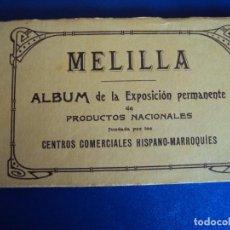 Postales: (PS-49720)BLOK DE 10 POSTALES MELILLA,EXPOSICION PERMANENTE DE PRODUCTOS NACIONALES. Lote 62368784