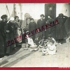 Postales: POSTAL MELILLA ENERO 1923 , ESCENA FAMILIAR , NIÑOS, FOTOGRAFICA , ORIGINAL, P85775. Lote 64862975
