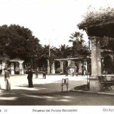 Postales: MELILLA. PÉRGOLAS DEL PARQUE HERNÁNDEZ.EDC BOIX HERMANOS. Lote 65956574
