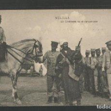 Postales: MELILLA - UN CONFIDENTE EN EL CAMPAMENTO -VER REVERSO - (45.318). Lote 66471442