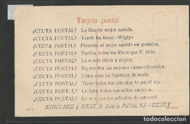 Postales: MELILLA - UN CONFIDENTE EN EL CAMPAMENTO -VER REVERSO - (45.318) - Foto 2 - 66471442