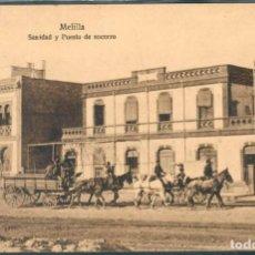 Postales: POSTAL MELILLA SANIDAD Y PUESTO DE SOCORRO ED. POSTAL EXPRESS N° 132. Lote 67498517