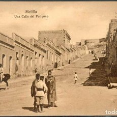 Postales: POSTAL MELILLA UNA CALLE DEL POLIGONO ED. POSTAL EXPRESS N° 139 ANIMADA. Lote 67498673