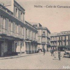 Postales: MELILLA - CALLE DE CERVANTES. Lote 68467501