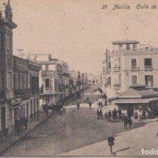 Postales: MELILLA - CALLE DE O´DONNELL. Lote 69014237