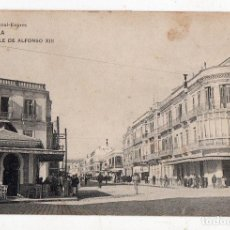 Postales: MELILLA. CALLE DE ALFONSO XIII.. Lote 72045439