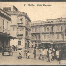 Postales: 7 - MELILLA - CALLE GRANADA - ED. BOIX HNOS. - MELILLA .-. Lote 72919051