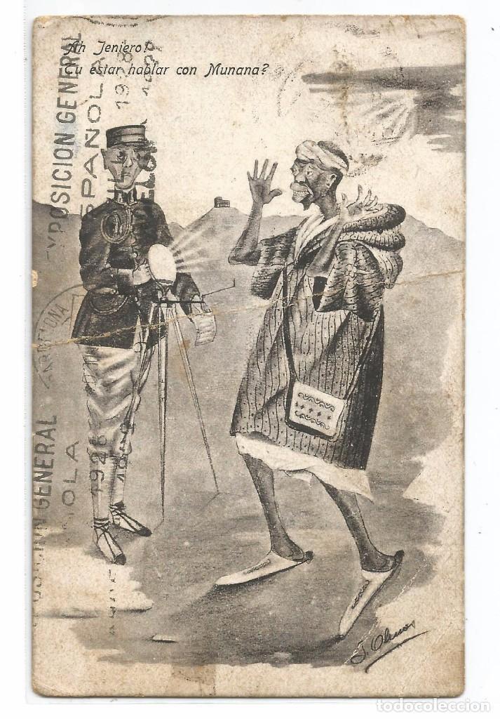 MELILLA .- EDICIONES BOIX HERMANOS (Postales - España - Melilla Antigua (hasta 1939))