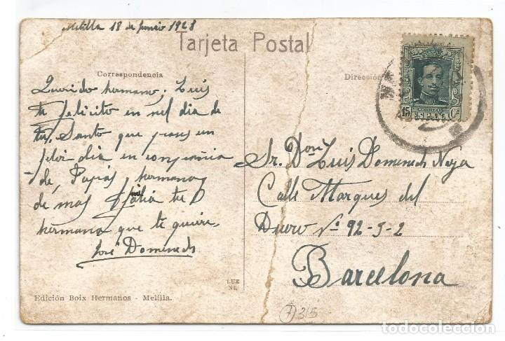 Postales: MELILLA .- EDICIONES BOIX HERMANOS - Foto 2 - 79055329