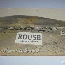 Postales: MILITAR - CAMPAMENTO GENERAL DE TARGUIST - ALHUCEMAS , POSTAL FOTOGRAFICA . Lote 82281212